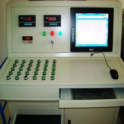 江门自动化控制系统的概念